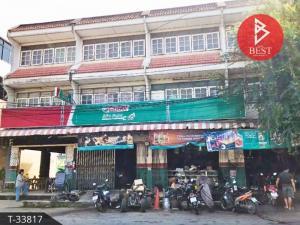 ขายตึกแถว อาคารพาณิชย์นครนายก : ขายอาคารพาณิชย์ 1 งาน 10.0 ตารางวา องครักษ์ นครนายก