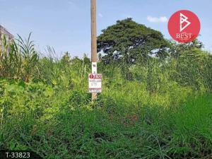 For SaleLandBang kae, Phetkasem : Land for sale 1 rai 0.0 square wa, Bang Khae, Bangkok.