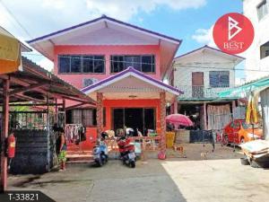 For SaleShophouseRathburana, Suksawat : House for sale, area 98.7 square meters, Rat Burana, Bangkok.