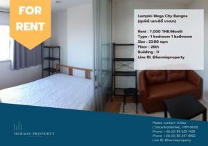 For RentCondoBangna, Bearing, Lasalle : HTR-0021 Add Line: @hermisproperty For rent Lumpini Mega City Bangna (Lumpini Mega City Bangna)