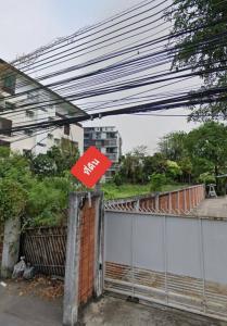 For RentLandSukhumvit, Asoke, Thonglor : Land for rent in Sukhumvit area, at the beginning of Soi Ekamai 22, area 1-0-41 rai.