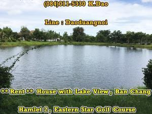 เช่าบ้านระยอง : Hamlet 2, Eastern Star Golf Course @Ban Chang  Lake View For Rent