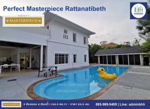 For SaleHouseRattanathibet, Sanambinna : Newly luxury renovated 3-bedroom house with private swimming pool at Perfect Masterpiece Rattanatibeth