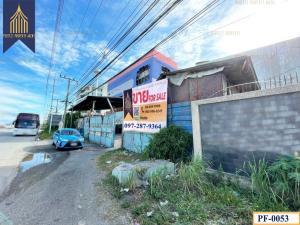 ขายโรงงานบางนา แบริ่ง ลาซาล : โกดัง โรงงาน พื้นที่สีม่วงพร้อม ใบ รง. 4  บางนา-ตราด