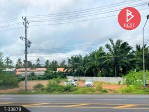 For SaleLandChumphon : Land for sale, 3 ngan, 97.2 square wa, Tha Yang, Mueang Chumphon.