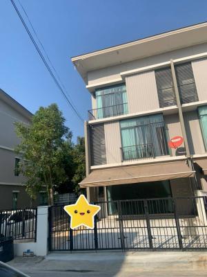 For SaleTownhouseChengwatana, Muangthong : Special price sale ⭐🚩 3 storey townhome for sale (back corner) Pruksa Ville 65/2 Sri Saman (H1258) next to Robinson Sri Saman Pak Kret