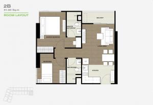 For SaleCondoOnnut, Udomsuk : Onnut Area. Sale Covid Price The base park west 2Bed 2Bath Corner Unit 52.94Sqm.