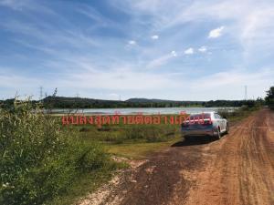 For SaleLandUbon Ratchathani : Title deed land for sale Along the Ban Huai Wang Lom Reservoir Kham Khuean Kaeo Subdistrict, Sirindhorn District, Ubon Province
