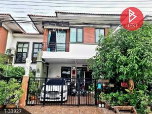 For SaleHouseSamrong, Samut Prakan : Twin house for sale, ready to move in, Subrungruang City, Bang Pu, Samut Prakan.