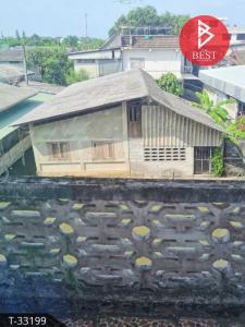 ขายบ้านจันทบุรี : ขายถูกบ้านเดี่ยว ขลุง จันทบุรี สภาพดีพร้อมเข้าอยู่