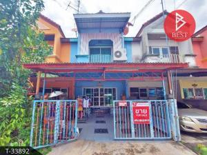 For SaleTownhouseRathburana, Suksawat : ขายทาวน์เฮ้าส์ หมู่บ้านมิตรไมตรี ประชาอุทิศ 54 กรุงเทพมหานคร