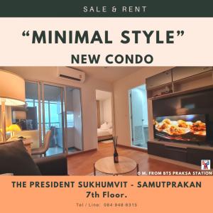 For SaleCondoSamrong, Samut Prakan : Urgent sale, new condo, lift room