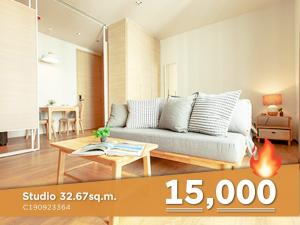 For RentCondoSukhumvit, Asoke, Thonglor : 🔥🔥Hot Deal!!! Cozy & Homey Style Studio Good View and Good Location BTS Phrom Phong at Condo Park 24 or Park Origin Phrom Phong / Condo For Rent