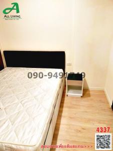 For RentCondoLadkrabang, Suwannaphum Airport : Condo for rent, Icondo Green Space, Sukhumvit 77, Phase 2, beautiful room, near Suvarnabhumi Airport.