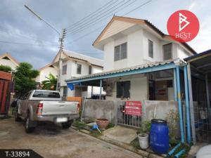 For SaleHouseRangsit, Patumtani : house for sale Eua Athon Village, Rangsit, Khlong 5/2, Khlong Luang, Pathum Thani
