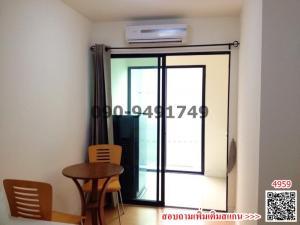 For RentCondoRamkhamhaeng Nida, Seri Thai : Rent ICONDO Sukhapiban 2 (Seri Thai) ICONDO SUKHAPIBAN 2 very cheap price