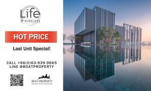 For SaleCondoWitthayu, Chidlom, Langsuan, Ploenchit : 🎖Life One Wireless | Flagship Condominium 🏆