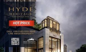 For SaleCondoSukhumvit, Asoke, Thonglor : HYDE HERITAGE THONGLOR👉🏻EXCLUSIVE DEALS👈🏻