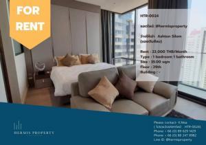For RentCondoSilom, Saladaeng, Bangrak : HTR-0024 Add Line: @hermisproperty Available for rent Ashton Silom (Ashton Silom)