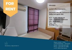 For RentCondoOnnut, Udomsuk : HTR-0025 Add Line: @hermisproperty Condo for rent Ideo Mix Sukhumvit 103 (Ideo Mix Sukhumvit 103)