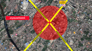 For SaleLandPinklao, Charansanitwong : Profit from purchase!! Land for sale in prime location Next to Arun Amarin Road!
