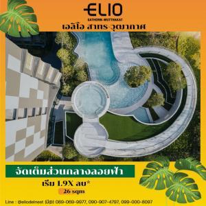 For SaleCondoThaphra, Wutthakat : ELIO SATHORN - WUTTAKAT