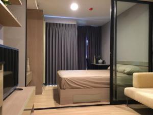 For RentCondoVipawadee, Don Mueang, Lak Si : Condo for rent, Knightsbridge Skycity Saphanmai, Knightsbridge Skycity Saphanmai, 12th floor (23 sq m.) S-1206