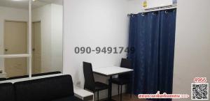 For RentCondoBangna, Lasalle, Bearing : Condo for rent Icondo Sukhumvit 105 (Soi Lasalle) near BTS Bearing