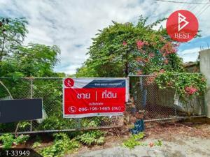 For SaleLandMahachai Samut Sakhon : Land for sale, filled with land, area 3 rai, Rama 2, Samut Sakhon, central location, Mahachai.