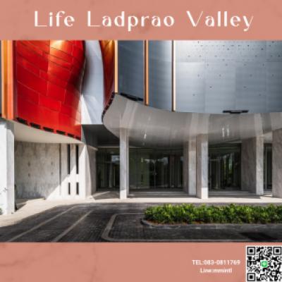 ขายคอนโดลาดพร้าว เซ็นทรัลลาดพร้าว : Life Ladprao Valley คอนโดตรงข้ามเซ็นทรัลลาดพร้าว เชื่อมต่อ BTS, MR,ทางด่วน และดอนเมืองโทลเวย์