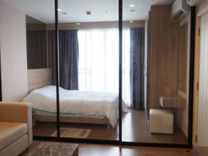 เช่าคอนโดบางซื่อ วงศ์สว่าง เตาปูน : ปล่อยเช่าด่วน ตกลงภายในเดือนนี้ ลดค่าเช่า 1000 บาท 1 ห้องนอน วิวแม่น้ำ ชั้งสูง ห้องสวยมาก ตกแต่งเหมือนห้องตัวอย่าง