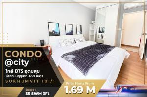 For SaleCondoOnnut, Udomsuk : Condo for sale at City Sukhumvit 101/1, near BTS Udom Suk, Punnawithi, 1 bedroom, beautiful decoration, ready to move in.