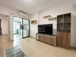 For SaleCondoThaphra, Wutthakat : ถูกกว่ามือหนึ่ง 🔥 Supalai Loft @Talat Phlu Station / 1 Bedroom (FOR SALE), ศุภาลัย ลอฟท์ สถานีตลาดพลู / 1 ห้องนอน (ขาย) ST342