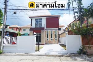 For SaleHouseAyutthaya : Madame Home for sale, single house in Ayutthaya. Rojana Garden Home Ayutthaya Village House for sale in Ayutthaya Second hand house in Ayutthaya 2nd hand house in Ayutthaya
