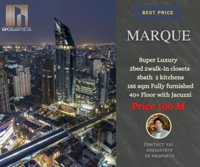 ขายคอนโดสุขุมวิท อโศก ทองหล่อ : MARQE Sukhumvit【Sale : 2 Bed 3 Bath 185.ตร.ม.】🔸 ตำแหน่งดีที่สุด 🔸 ทิศตะวันออก 🔸 วิวโล่ง ไม่บล็อก 🔸 ชั้นสูงมาก ➤ 100ล้าน