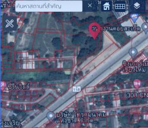 For SaleLandChiang Mai : Beautiful land for sale, reclamation, near prosperity, San Sai District, Chiang Mai Province