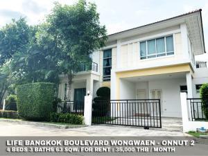 For RentHouseLadkrabang, Suwannaphum Airport : FOR RENT LIFE BANGKOK BOULEVARD WONGWAEN - ONNUT 2 / 4 beds 3 baths / 65 Sqw. **35,000** Corner house with nice decorated. Fully furnished. CLOSE MEGA BANGNA