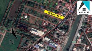 For SaleLandRamkhamhaeng,Min Buri, Romklao : Quick sale, land on Khlong Sip Sam Road.