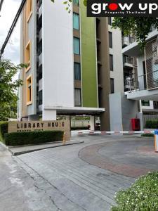 For SaleCondoRathburana, Suksawat : GPS11573 : Library House Condo Pracha Uthit (Library Houze Condo) For Sale 2,000,000 bath💥 Hot Price !!! 💥