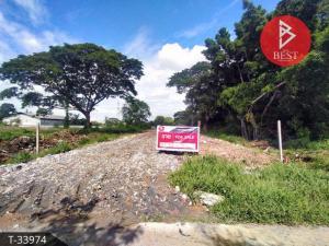ขายที่ดินมีนบุรี-ร่มเกล้า : ขายที่ดินเปล่าถมแล้ว 2 งาน 0.0 ตารางวา มีนบุรี กรุงเทพมหานคร