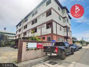 ขายขายเซ้งกิจการ (โรงแรม หอพัก อพาร์ตเมนต์)สำโรง สมุทรปราการ : ขายด่วนอพาร์ทเม้นท์ 3 งาน 6.6 ตารางวา บางพลี สมุทรปราการ