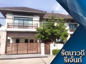 For SaleHouseNakhon Pathom, Phutthamonthon, Salaya : House for sale, Rattanawadi Regent Village, Phutthamonthon Sai 3, fully furnished.