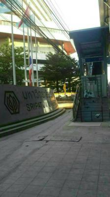 เช่าตึกแถว อาคารพาณิชย์เกษตรศาสตร์ รัชโยธิน : ให้เช่าอาคารพาณิชย์ อยู่ติดมหาวิทยาลัยศรีปทุม บางเขน เดินไปสถานีรถไฟฟ้า BTS (สายสีเขียว) ประมาณ 50 เมตร และอยู่ใกล้ร้านเซเว่น (7-Eleven) ประมาณ 10 เมตร