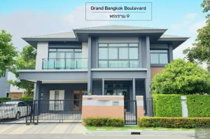 ขายบ้านพัฒนาการ ศรีนครินทร์ : คฤหาสน์สุดหรู กรุงเทพกรีฑา ตรงข้างโรงเรียนนานาชาติเวลลิงตัน Grand Bangkok Boulevard พระราม 9 สังคมคุณภาพ จาก SC Asset