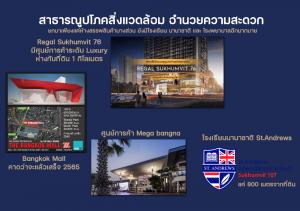 For SaleLandSukhumvit, Asoke, Thonglor : Land for sale, Soi Bearing, Sukhumvit, Sukhumvit 107, Soi Bearing 16, suitable for developing / building condos / luxury villages / luxury offices