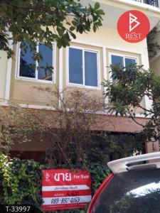 For SaleTownhouseRama5, Ratchapruek, Bangkruai : Modern style townhome for sale. Village Laphawan 17 Ratchaphruek, Nonthaburi