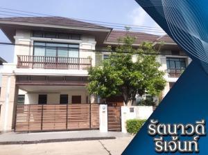 For SaleHouseNakhon Pathom, Phutthamonthon, Salaya : 2 storey detached house for sale 8.5 million Rattanawadee Regent Village, 102 sq m, 3 bedrooms, 4 bathrooms, Bang Phai, Bang Khae, Phutthamonthon Sai 3