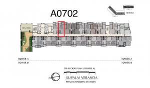 Sale DownCondoBang kae, Phetkasem : Sell Supalai Veranda Phasi Charoen Building A, 7th floor, same floor as the central area, east, call 0640659267 (It's also a line number)