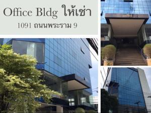 For RentOfficeRama9, RCA, Petchaburi : OHM180 7-storey office building for rent with passenger elevator Next to Rama IX Road, near ARL Huamark