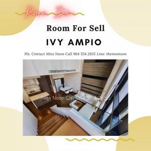 ขายคอนโดรัชดา ห้วยขวาง : 🔥 HOT DEAL WITH sᴘᴇᴄɪᴀʟ ᴏғғᴇʀ 🔥 IVY Ampio Pls. contact Miss Noon 064 554 2655 เซลล์โครงการ **